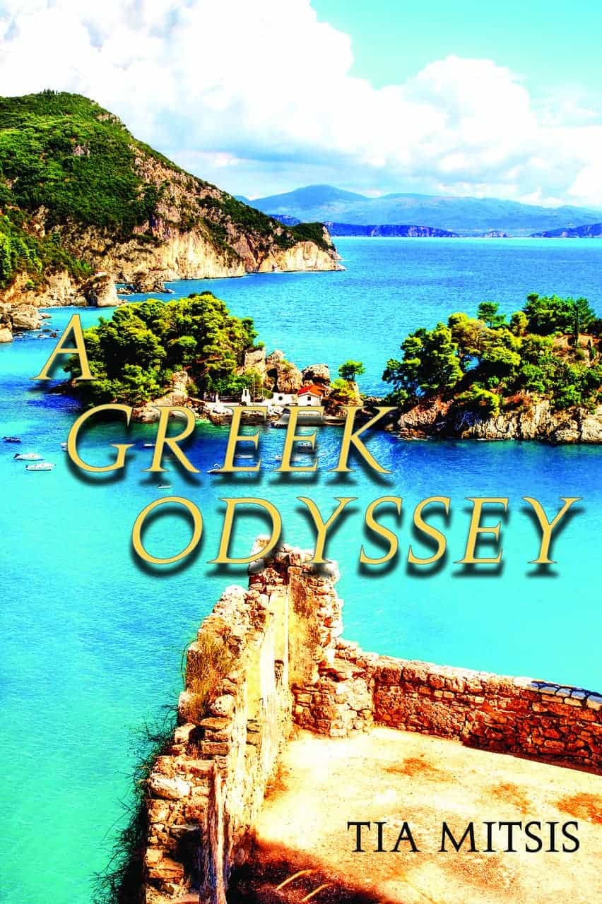 A Greek Odyssey Hits the Road 30