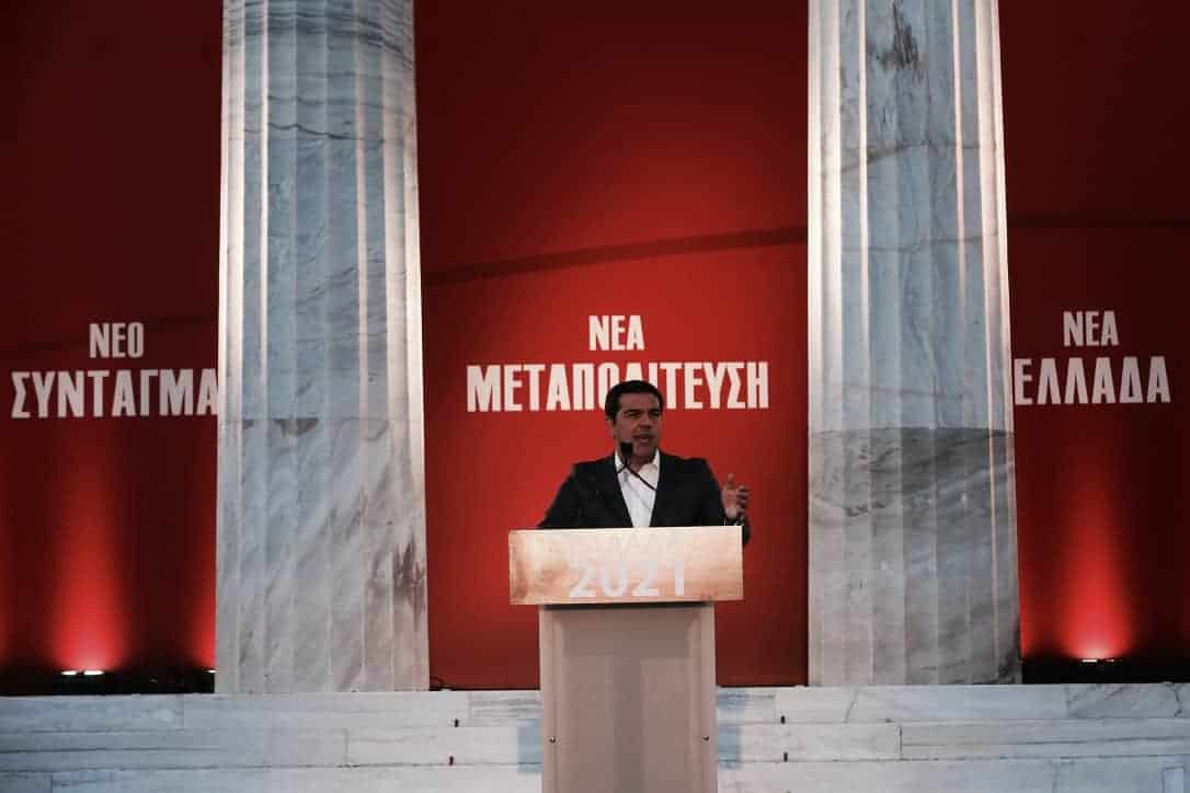 MODERN GREEK REVOLUTION: Greek PM calls for a new constitution 12