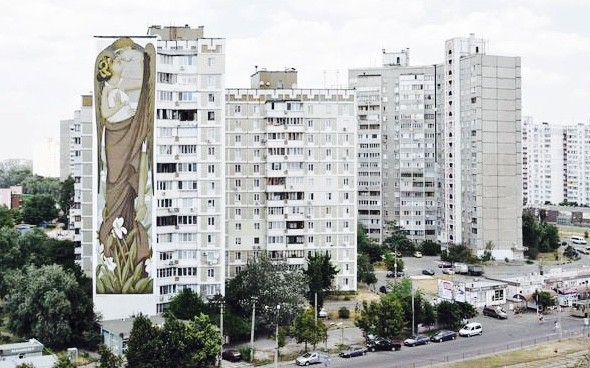 Largest mural in history of Byzantine-Greek art created in Ukraine 69