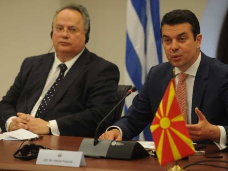FYROM will enter Europe only after name dispute is resolved: Greek FM 6