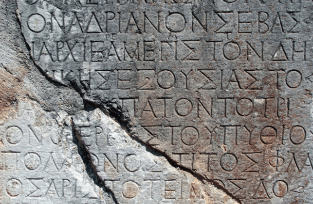 "The Ancient Greek (Hellenic) language & the crossbred Latin use known as ""Greeklish""              16"