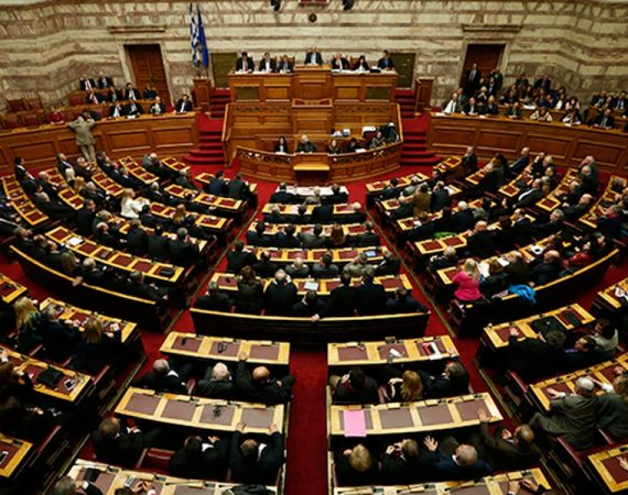 Greek lawmakers simplify business creation 13