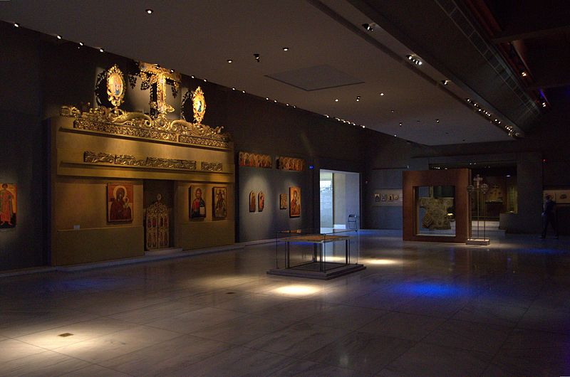 Byzantine museum receives international award 48