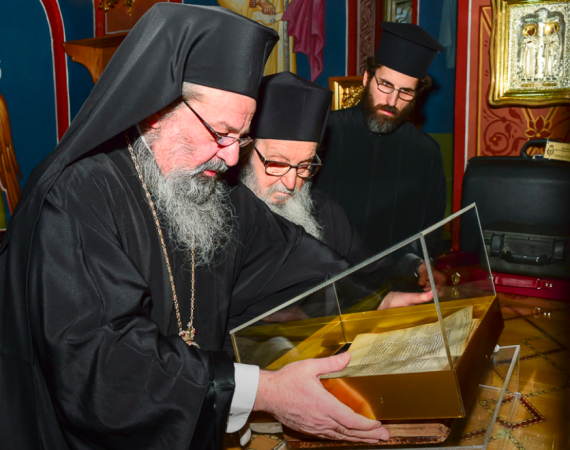 9th century Greek Manuscript of Complete New Testament (Codex 1424) is returned to Greece 1
