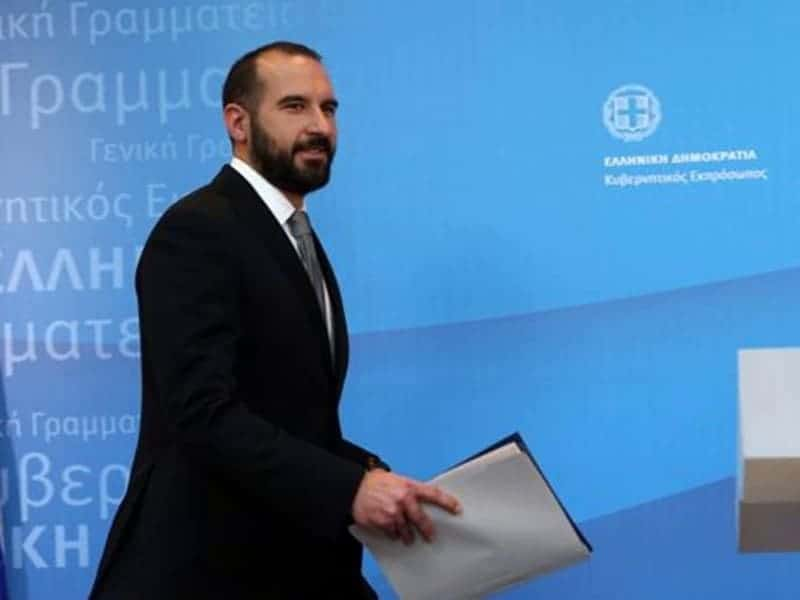 Greece rejects idea of new austerity measures 15