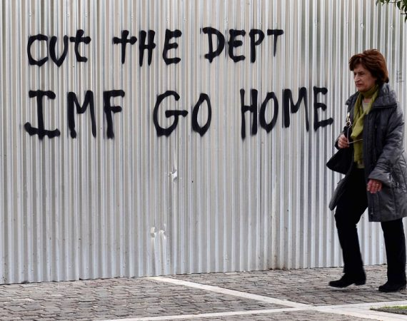 Greece will fight against any more IMF demands 3