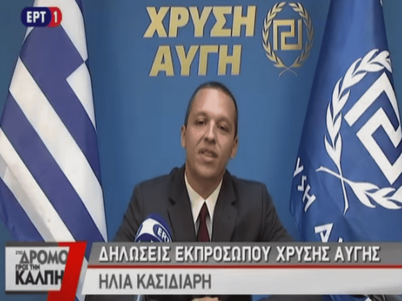 Greek public TV broadcaster considers ban on Gold Dawn  13