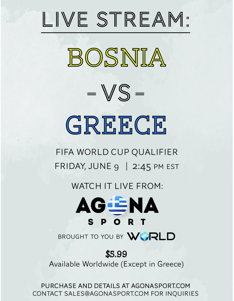 Greece takes on Bosnia for World Cup 2018 3