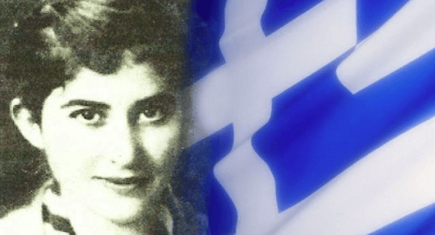 On this day July 16, 1927 a Greek heroine is born 14