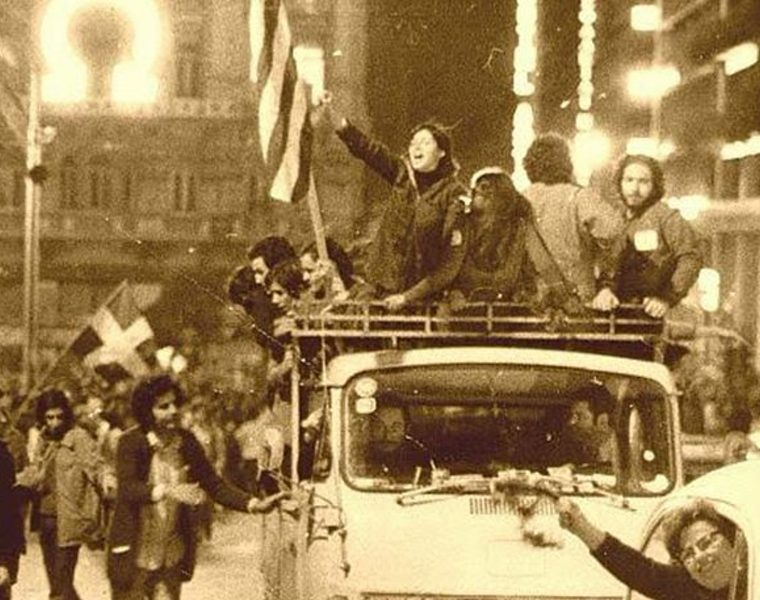 Greece celebrates 43rd anniversary since the restoration of democracy 3