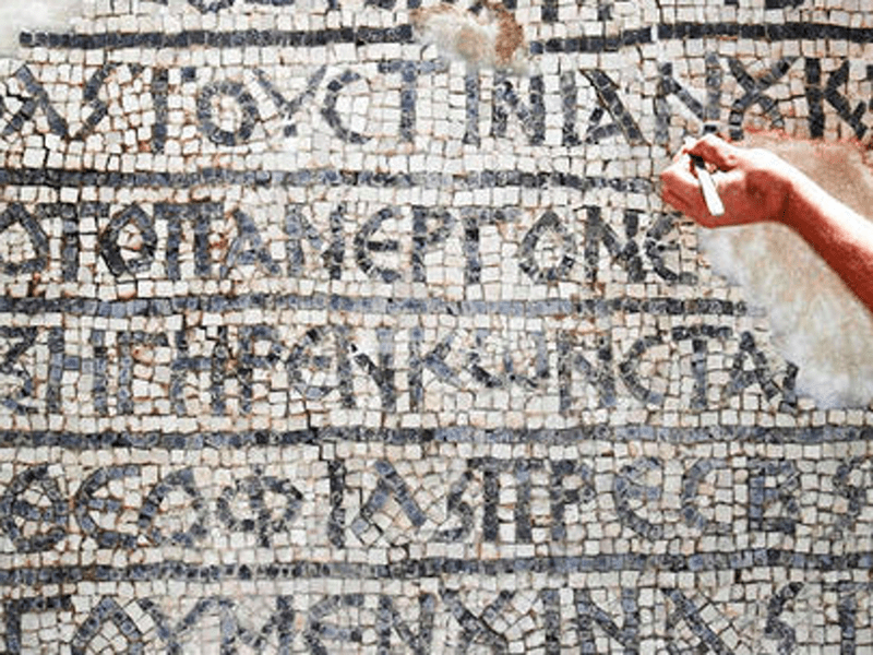 1500 year old Christian mosaic with Greek writing found in Jerusalem 13