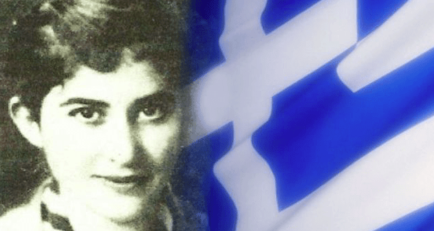 On this day, September 5, 1944 a Greek heroine is killed 5