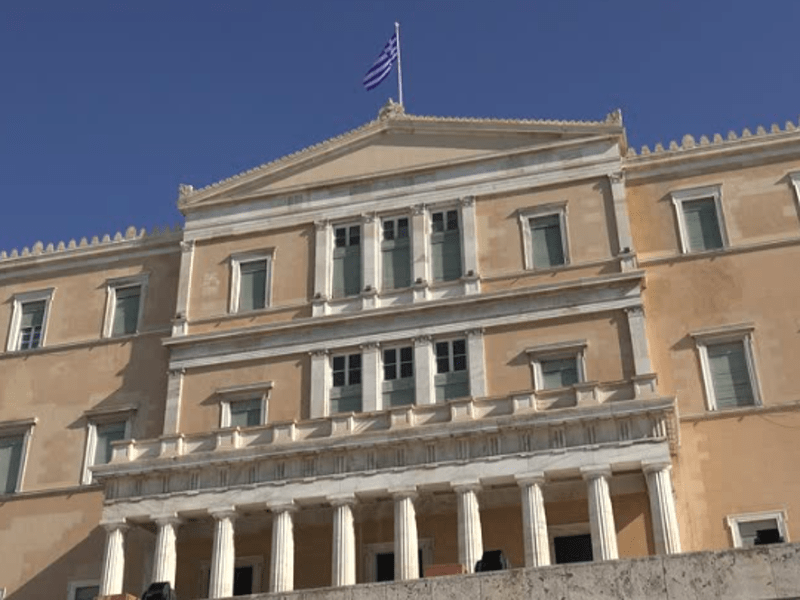 Greece to soon bail out of bailout programme 1