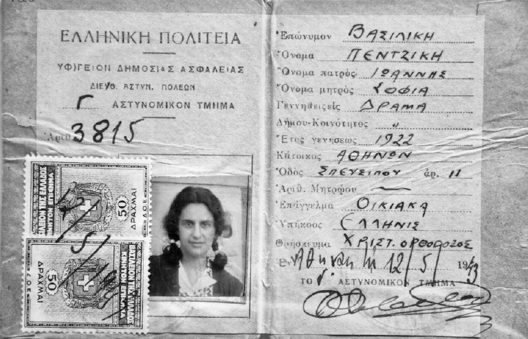 """The fascinating """"Jews of Greece'' exhibition opens in Sydney 4"""