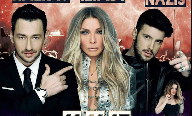 Three of Greece's hottest singers live in Australia 50