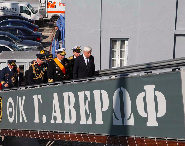 """Pavlopoulos: """"We say No to anyone who might threaten our national security"""" 4"""