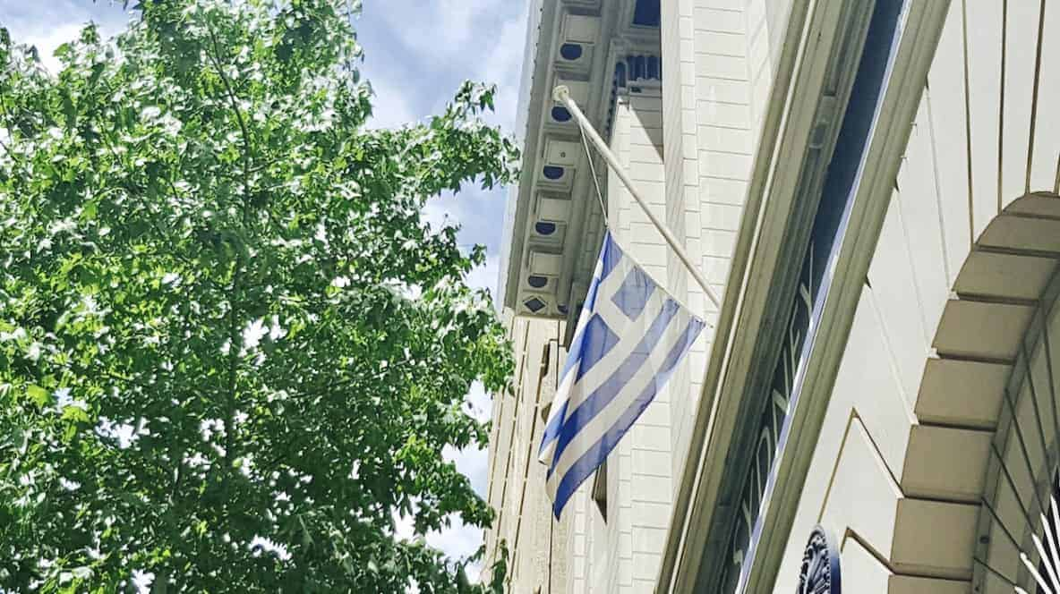 Greek flag at half-mast around the world 34