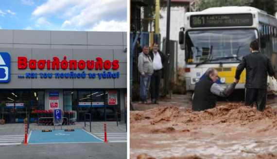 Basilopoulos supermarket donates 500,000 euro in groceries to families affected by floods 2