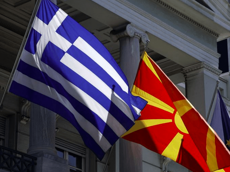"Greek DM: We are against the use of the term ""Macedonia"" as a solution with FYROM 2"