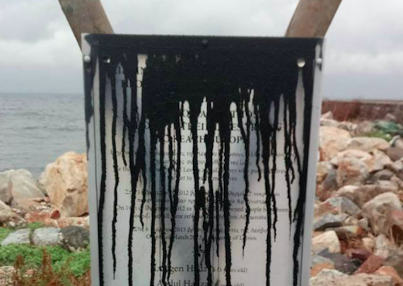 Monument commemorating refugees who died crossing Aegean, vandalized in Lesvos 1