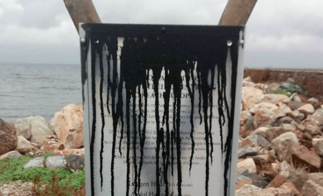 Monument commemorating refugees who died crossing Aegean, vandalized in Lesvos 2