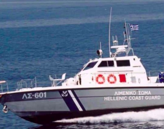 Greece seizes ship carrying explosive materials to Libya 16