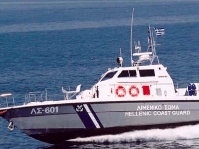 Greece seizes ship carrying explosive materials to Libya 11