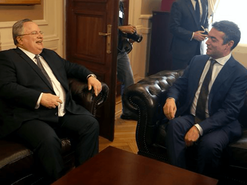 Greece and FYROM prepare for crucial UN mediated meeting over name 33