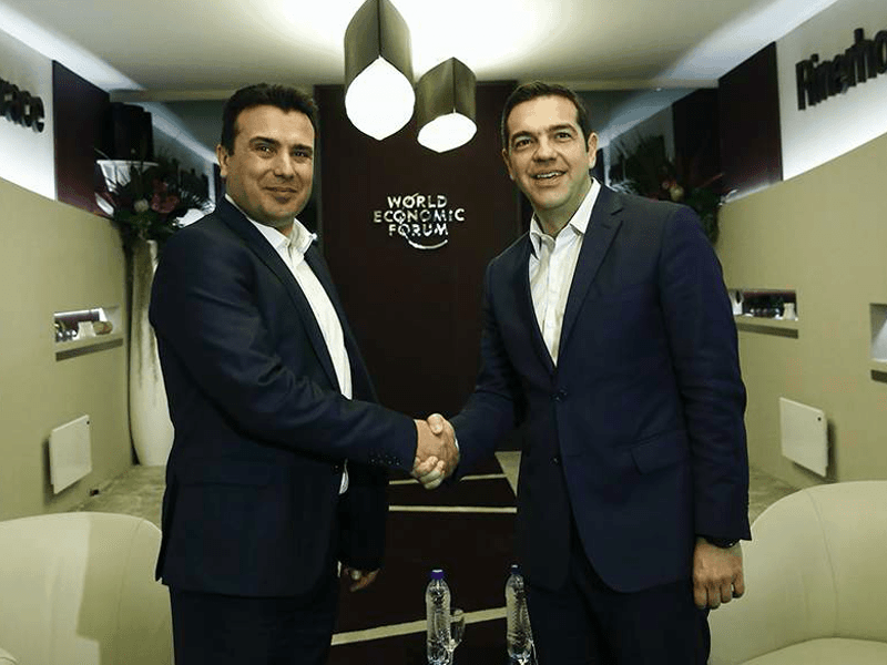 """FYROM renaming its airport from """"Alexander the Great"""" says PM Zaev after meeting Tsipras 11"""