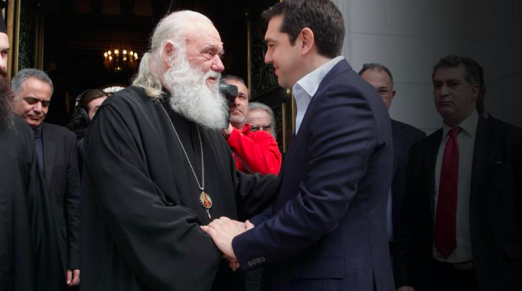 Archbishop and Tsipras