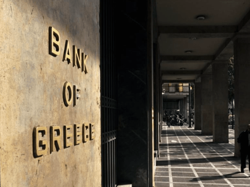 Greek banks get much needed ratings upgrade 10