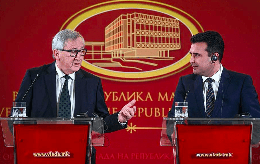 EU and FYROM