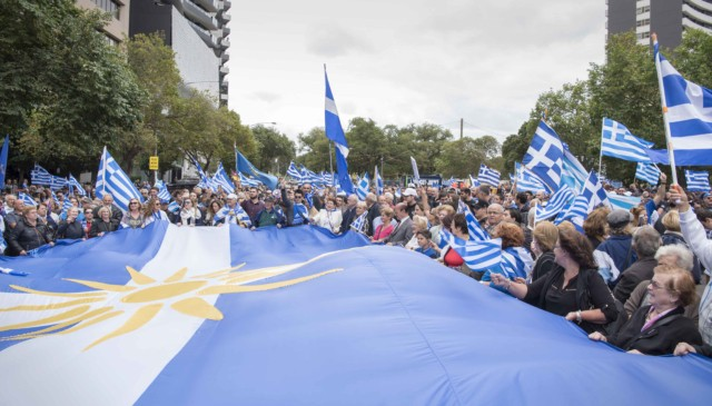 Macedonia is Greek Rally in Melbourne Australia