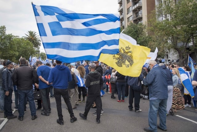 'Macedonia is Greece' Rally in Melbourne, Australia 50