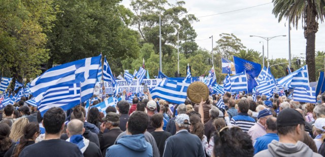 'Macedonia is Greece' Rally in Melbourne, Australia 48