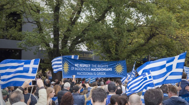 'Macedonia is Greece' Rally in Melbourne, Australia 28