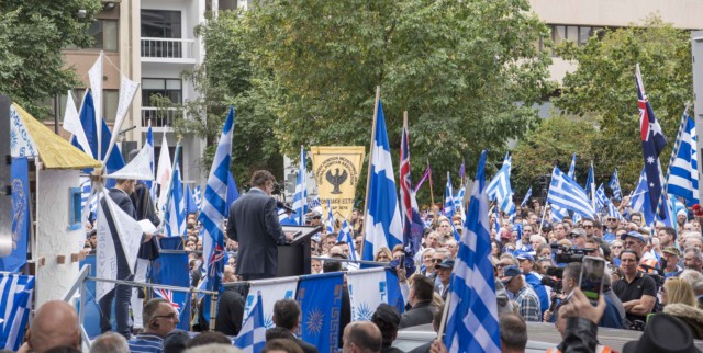 'Macedonia is Greece' Rally in Melbourne, Australia 45