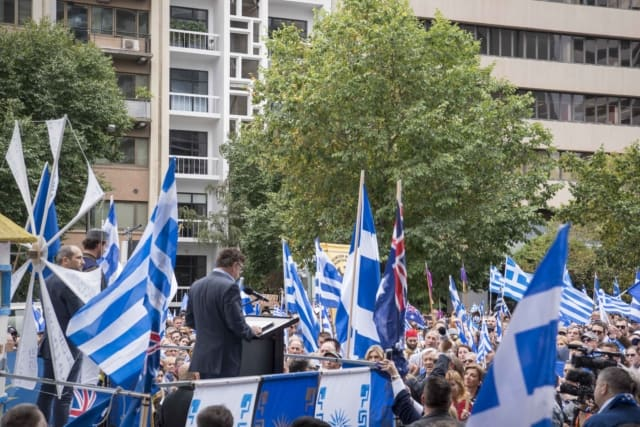 'Macedonia is Greece' Rally in Melbourne, Australia 25