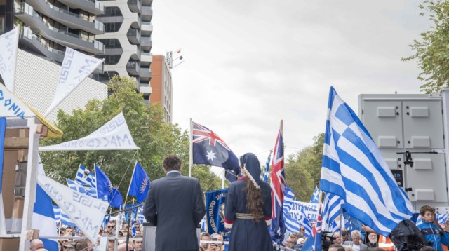 'Macedonia is Greece' Rally in Melbourne, Australia 43