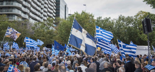 'Macedonia is Greece' Rally in Melbourne, Australia 20