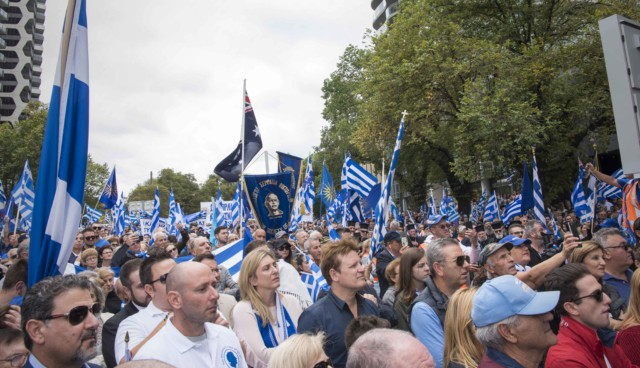 'Macedonia is Greece' Rally in Melbourne, Australia 17