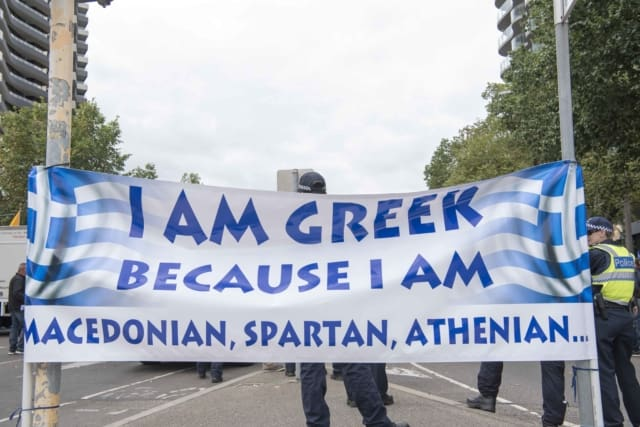 'Macedonia is Greece' Rally in Melbourne, Australia 7