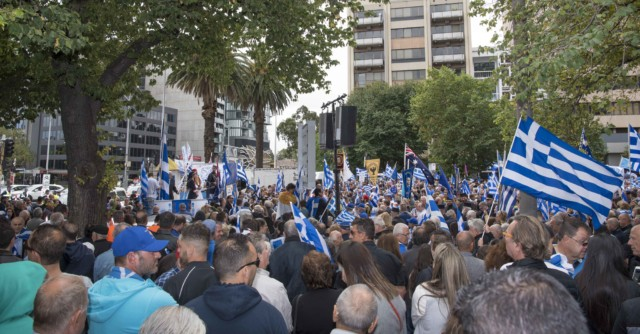 'Macedonia is Greece' Rally in Melbourne, Australia 6