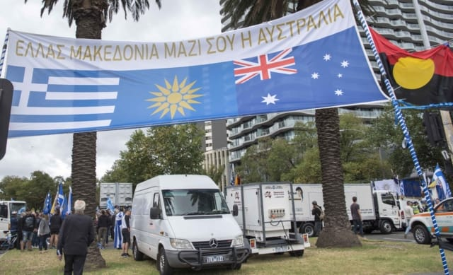 Greece Maceodnia Australia is with you.