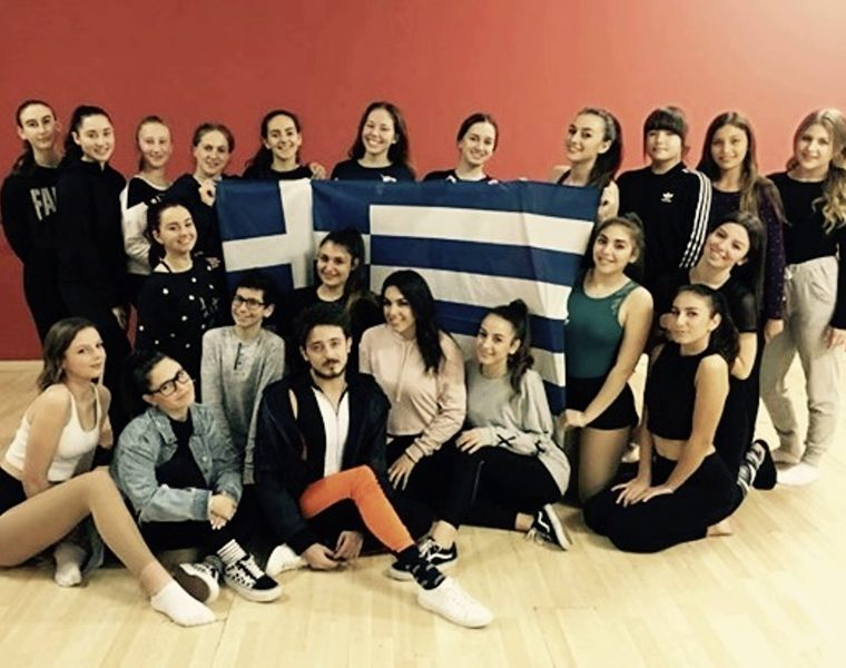 "Talented students to represent Greece in ""Dance World Cup"" final 8"