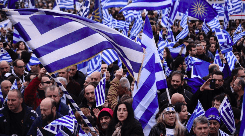 Tens of thousands of Greek Americans set to rally in New York 2