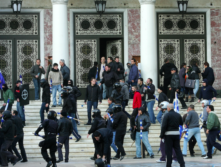 Racist violence in Greece on the rise, report says 7