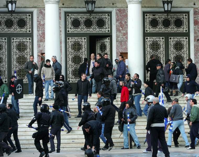 Racist violence in Greece on the rise, report says 32