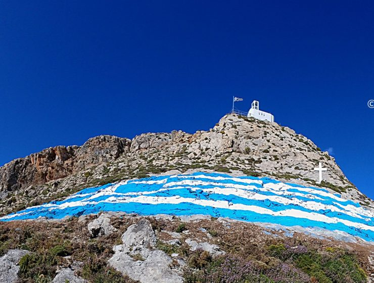 Locals from Kalymnos paint giant Greek flag on top of the hill 32