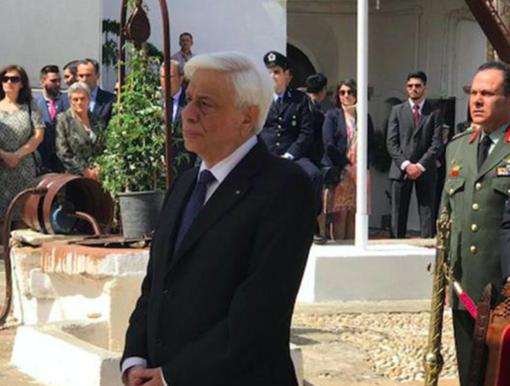 President Pavlopoulos